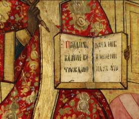 DENTRO LA BIBBIA  La teologia alter-nativa di Armido Rizzi